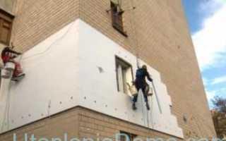 Утепление фасада квартиры минеральной ватой, пенопластом и другими материалами