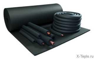 Armaflex АС – материал для изоляции труб