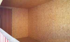 Утеплитель для стен внутри квартиры и дома под обои отзывы