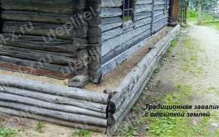 Как утеплить завалинку в деревянном доме