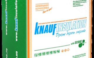 Звукопоглотитель Кнауф Инсулейшн: характеристики и основные свойства