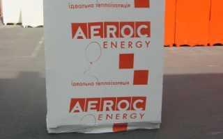 Универсальный теплосберегающий компонент – Aeroc Energy