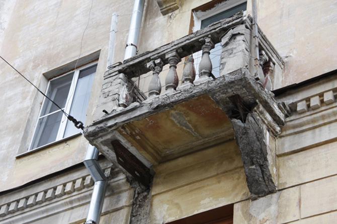 аварийный фасад