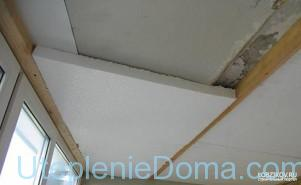 Утепление потолка балкона