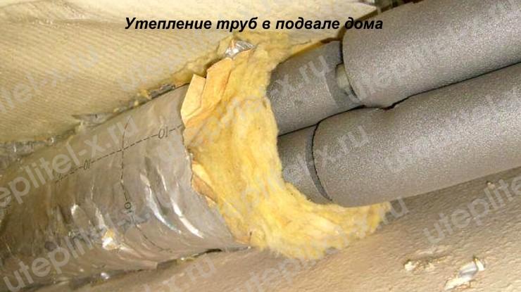 Фото. Как утеплить трубы в подвале дома своими руками