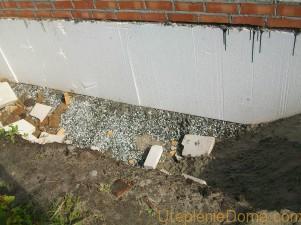 Утеплить стены снаружи